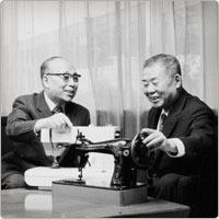 Kanekichi Yasui brother