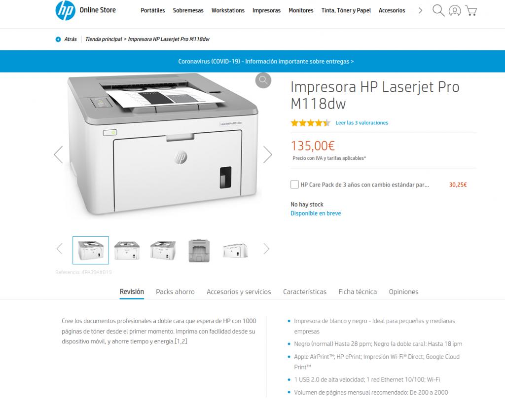 Precio Impresora HP Laserjet Pro M118dw