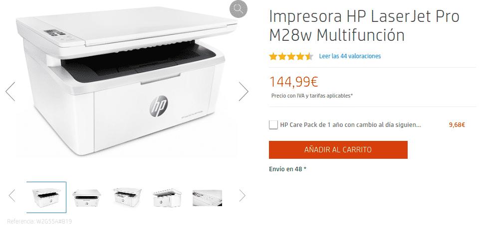 Precio Impresora HP LaserJet Pro M28w Multifunción